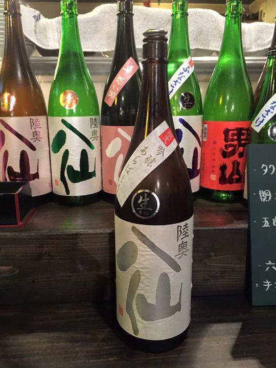八仙シリーズで人気の冬の限定酒入荷してます^ ^