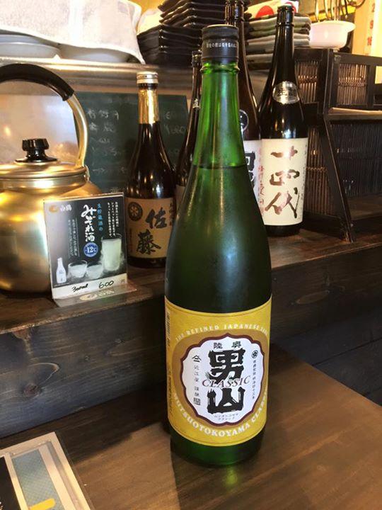 陸奥八仙の定番酒、男山銀撰、金撰が生産終了(T ^ T)