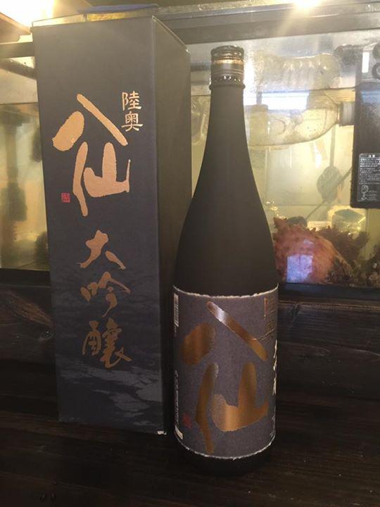 2016年5月、「平成27酒造年度全国新酒鑑評会」にて、「【箱入】陸奥八仙 大吟醸」が金賞を受賞致しました。