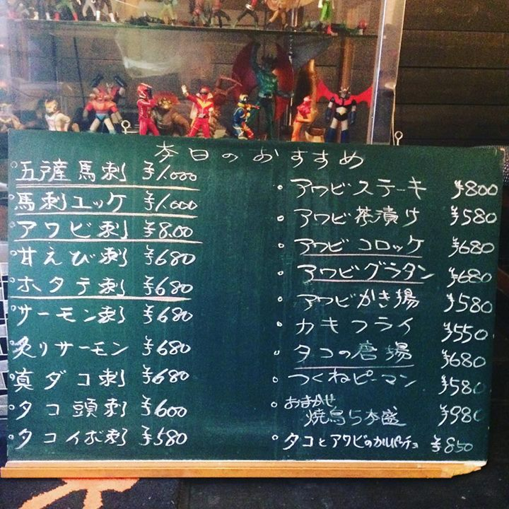 金魚六日町店です!(^^)