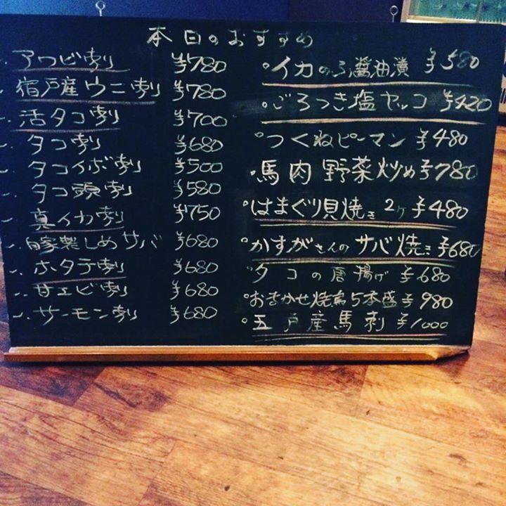 いらっしゃいませ!大衆酒場金魚金魚六日町店です!